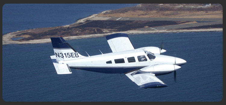 Your Nantucket and Martha's Vineyard aircraft charter connection to New York and East Hampton.  We offer aircraft charter solutions that make Nantucket, Martha's Vineyard, East Hampton, Boston, Hartford, New Haven, Philadelphia, Baltimore and all New England easy.